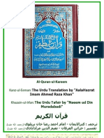 Kanzul iman quran with urdu translation and tafseer pdf
