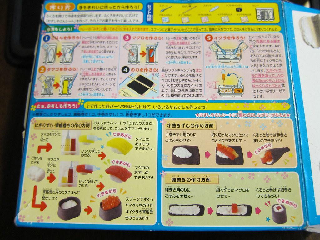 popin cookin sushi english instructions
