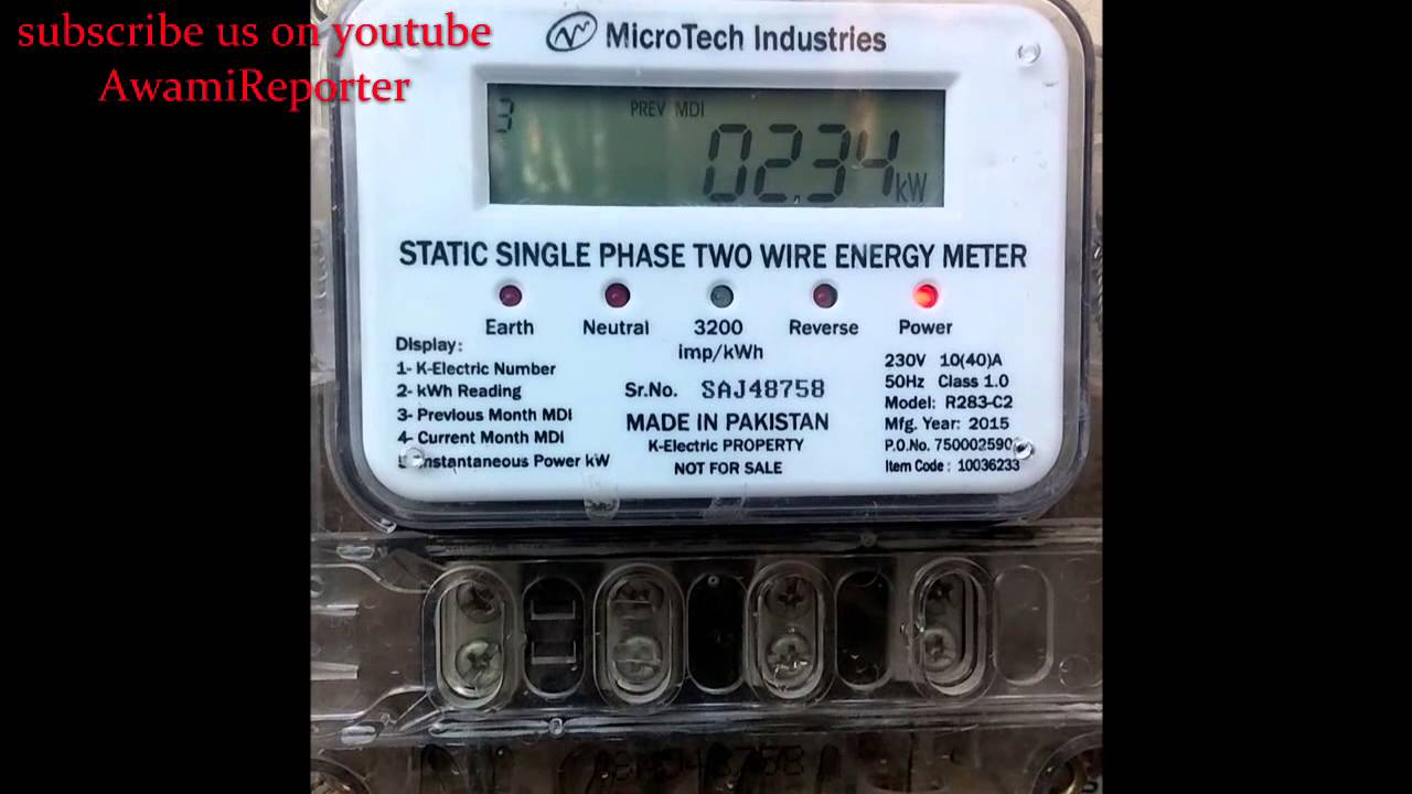 2016 how to get brantford power to remove smart meters