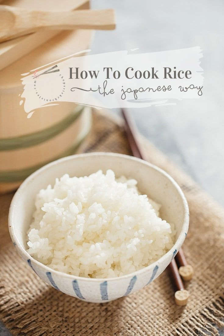 Sushi rice cooking instructions