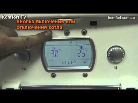 intec 32kw internal boiler manual