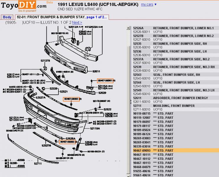 lexus is250 manual part number