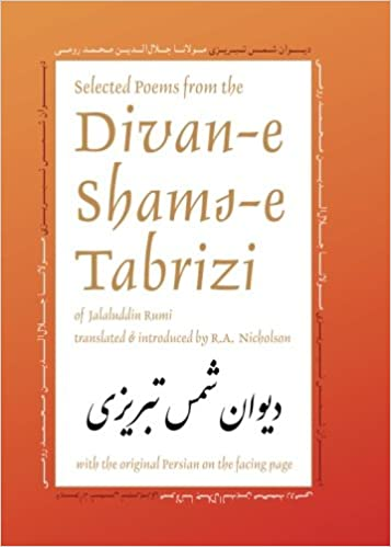 Diwan e shams e tabrizi in urdu pdf