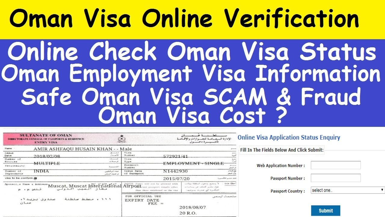 Check the status of uk visa application