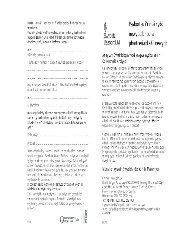 Australian passport renewal form pdf download