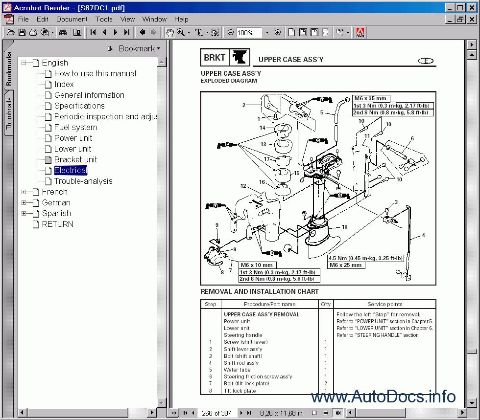 yamaha outboard motor parts manual